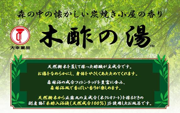 20190214mokusakusu.png