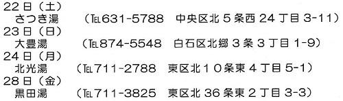 kekou-29nen4gatu02