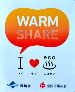 warm_sure.jpg