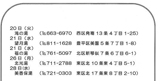 kenko215-3.jpg