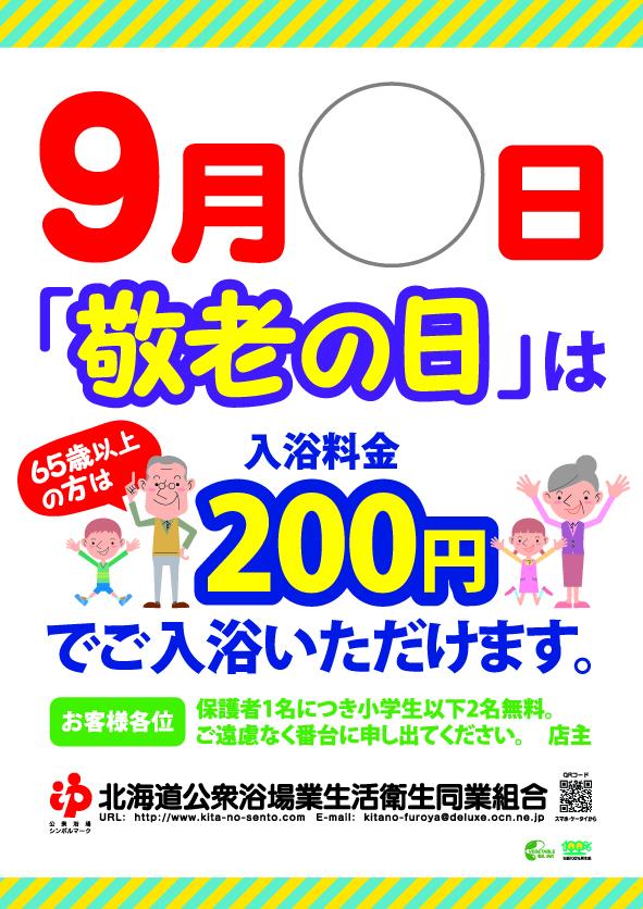 20150901112148.jpg