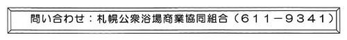 kenkou-27nen4gatu03.jpgのサムネール画像