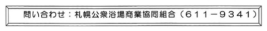 kenkou-27nen4gatu03.jpg